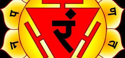 3e Chakra Manipura Chakra